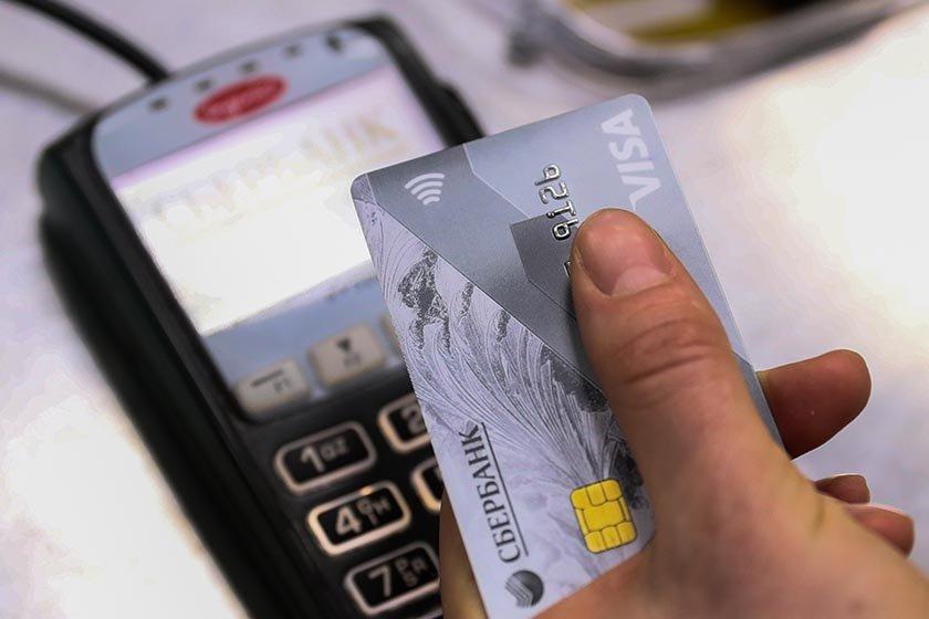 Банки хотят оценивать долговую нагрузку россиян по их карточным расходам