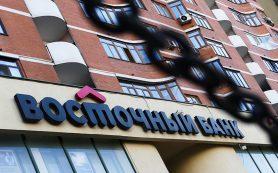 Банк из дела Калви отменил выплаты по вечным субордам