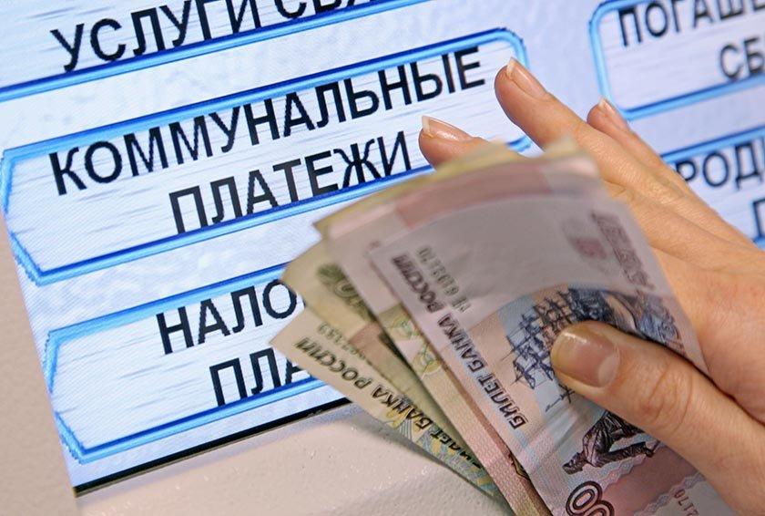 ЦБ намерен пересчитать банковских платежных агентов