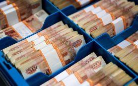 Миллиардеры из списка Forbes могут предложить Минфину проекты на 70 трлн рублей