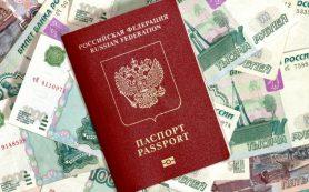 Онлайн-займы по паспорту