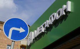 У абонента «МегаФона» украли почти 300 тыс. рублей, перевыпустив сим-карту