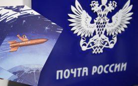 Государство планирует избавиться от долей в «ДОМ.РФ», Почте России и Россельхозбанке