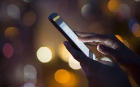 Эксперты сообщили о росте числа сервисов анонимной верификации