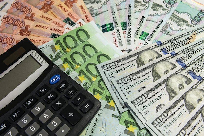 Центробанк установил базовый уровень доходности вкладов на январь