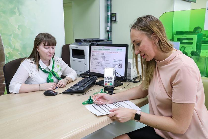 В России может появиться персональный ID счетов