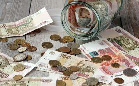 Максимальная ставка топ-10 банков по рублевым вкладам впервые оказалась ниже 6%