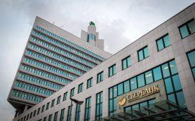 Cбербанк увеличил годовую чистую прибыль по РСБУ на 11% до 870 млрд рублей