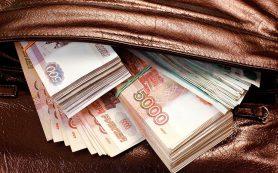 Неизвестный ИП выкупил госдолю банка ГТЛК с отделениями в Великобритании и на Украине
