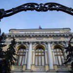 ЦБ лишил лицензии банк «Промышленно-Финансовое Сотрудничество»