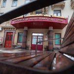 ЦБ предъявил претензии на 195 млрд рублей к экс-владельцам МИнБанка
