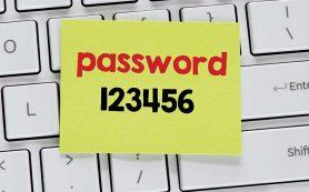 Названы самые популярные пароли от попавших в открытый доступ данных