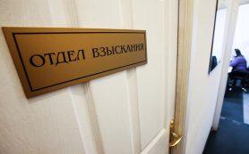 Депутаты Госдумы предлагают запретить коллекторские агентства