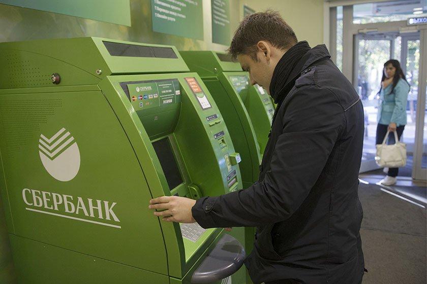 В Сбербанке рассказали, как мошенники получают данные карт