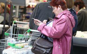 Росстат предварительно оценил инфляцию в РФ в 2019 году в 3%