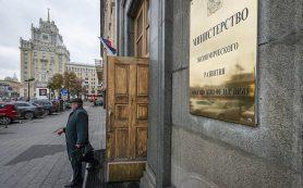 Минэкономразвития предложило декриминализовать восемь статей УК