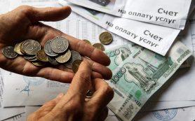 Взыскание долгов по ЖКХ могут поручить коллекторам