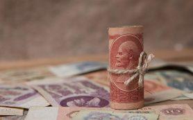 Вклад «Советский»: как государство будет расплачиваться с населением по старым долгам