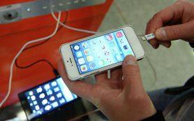 Эксперты сообщили об опасности зарядки телефона в общественных местах