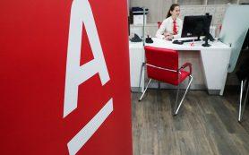 Альфа-Банк и Алексей Хотин договорились урегулировать задолженность на 590 млн долларов