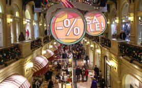Интернет-магазины пригрозили отказом от распродаж