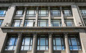 Центробанк повысил официальный курс доллара почти на 5 рублей, евро — на 6