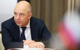 Госдума одобрила в первом чтении перечисление части доходов ЦБ от продажи акций Сбербанка