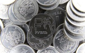 ЦБ оценил укрепление рубля перед началом спада на финрынках из-за коронавируса