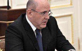 Глава Минэкономразвития уверен, что Россия справится с текущим кризисом