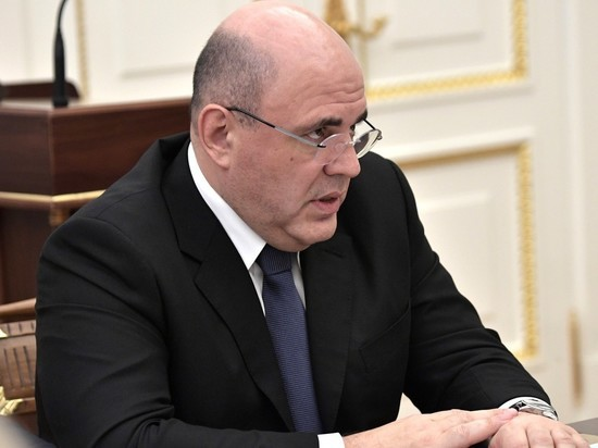 Минфин выступает против продления амнистии капиталов в России