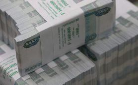 СКБ-Банк снизил ставку по потребительскому кредиту
