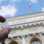 В России подделали монету номиналом один рубль