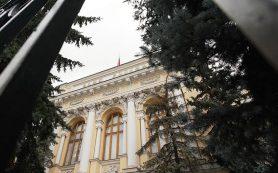 Комитет Госдумы одобрил поправки в бюджет на 2020 год и плановый период 2021—2022 годов