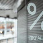 Центробанк сообщил об очередной серии штрафов для «Открытия»