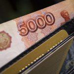 Аудиторы заявили о росте зарплат россиян за последние десять лет