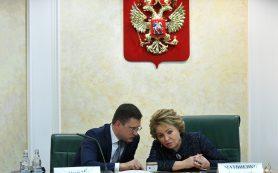 Валентина Матвиенко предложила прописать в законе условия подключения газа