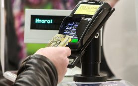 Банки повышают требования к заемщикам для выдачи кредитных карт