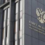 Путин подписал закон о выводе бизнеса из-под статьи УК о преступных сообществах