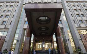 Мишустин сократил срок подачи документов в ПФР об увольнениях