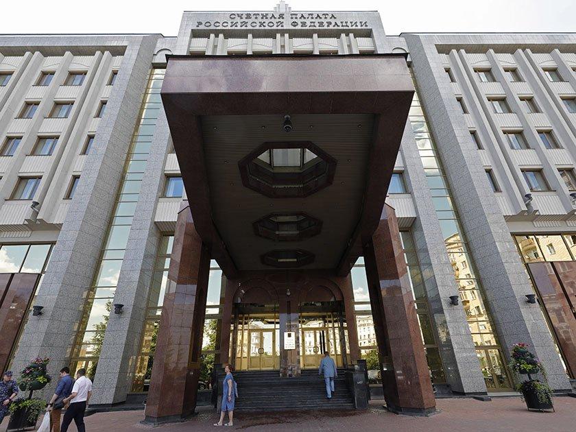 ЦБ РФ прогнозирует дефицит бюджета РФ по итогам 2020 года на уровне 5-6% ВВП