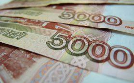 Минфин не намерен сокращать расходы бюджета в 2020 году