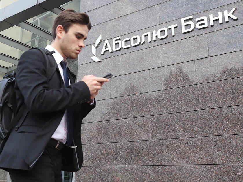 Банки тестируют новые методы скоринга