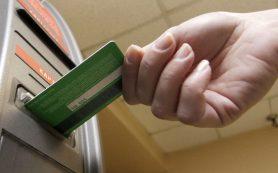 Во втором чтении принят законопроект об отсрочке платежей по кредитам