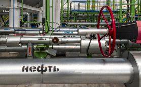 Предложение нефти в мае упадет до 9-летнего минимума