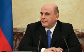Мишустин рассказал, как будут восстанавливать российскую экономику