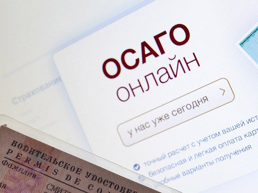 Страховой полис в России можно будет получить в постамате