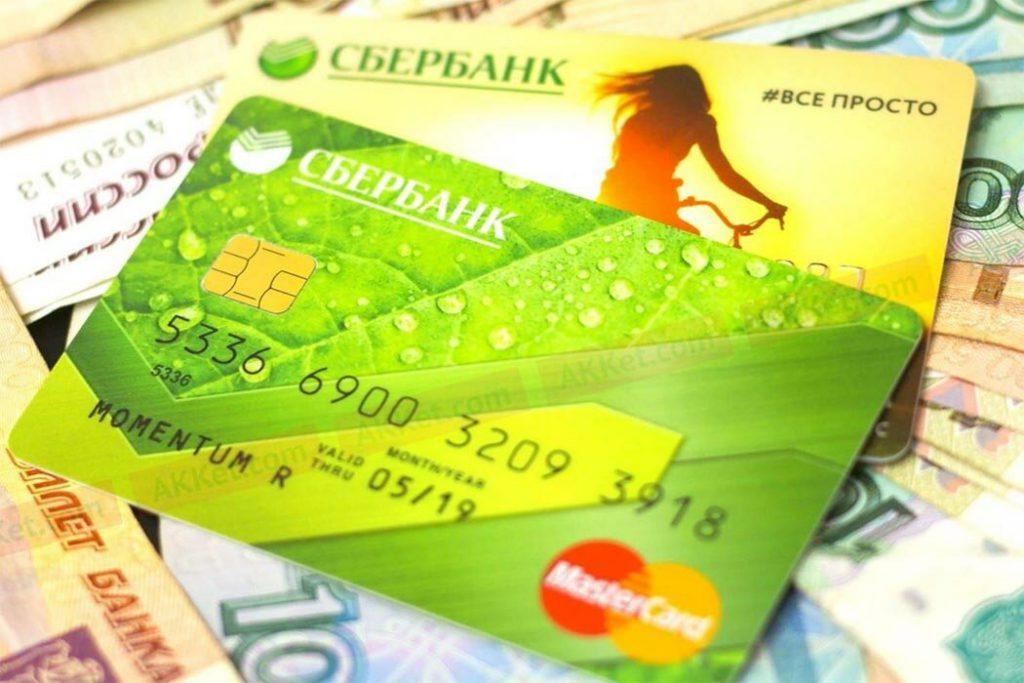 Почему МФО привлекает клиентов беспроцентными займами