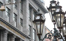 Банк России сформировал предложения по ситуации с отрицательными ценами на фьючерсы