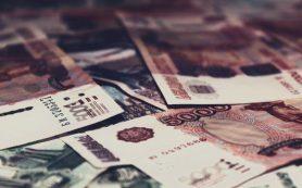 Россиянам могут списать все долги по кредитам