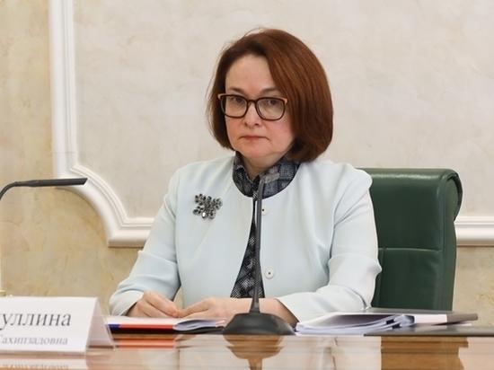 Экономист объяснил важное заявление Набиуллиной: «Деноминацию будут держать в тайне»